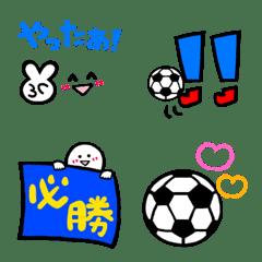 サッカーの絵文字。