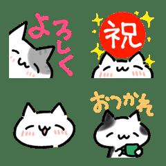 ネコの絵文字-日常会話-
