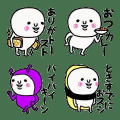 大切な毎日に♡ダジャレ♡絵文字♡