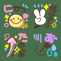 カラフル♡ひとこと絵文字