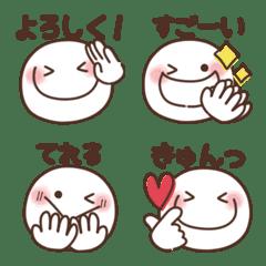 ほのぼのスマイル絵文字3♡リアクション