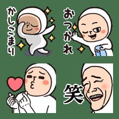 ホワイトタイツマンの絵文字②