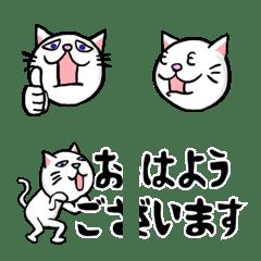 目つきの悪い白ネコ、敬語と挨拶の文字あり