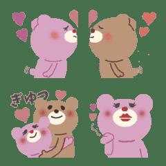 ゆるかわ〜なくまの使いやすい絵文字LOVE編