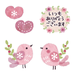 ♡花と小鳥♡敬語の絵文字Ⅱ♡