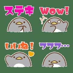 おふざけペンギン!冗談も使いやすい絵文字