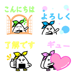 おにぎり~ずガール あいさつ ( 絵文字 )