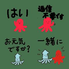 敬語絵文字、タコちゃんとイカちゃん