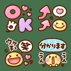 可愛い♡文字mix2