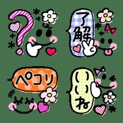 可愛く使える emoji♡吹き出しmix**