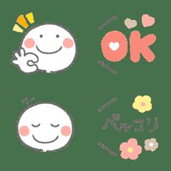 大人可愛いスマイル②【ホワイト】
