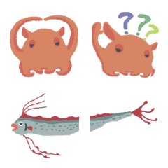 メンダコ&リュウグウノツカイの深海絵文字