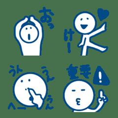 【人気のネイビーの一言シリーズ11】