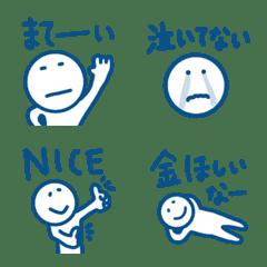 【人気のネイビーの一言シリーズ12】