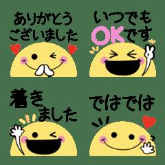 ちらっとニコちゃん♦万能敬語絵文字2