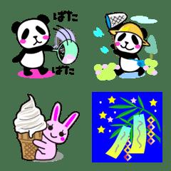 カラフル☆夏の絵文字