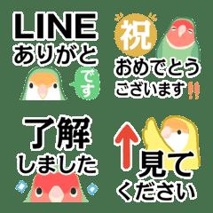 ラクガキ動物園52-4【コザクラインコ3】
