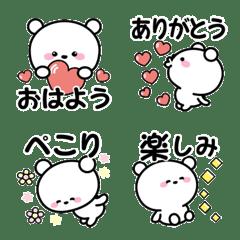 日常ほのぼのホワイトベアー絵文字♡1