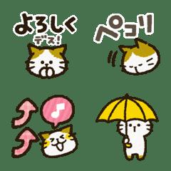 チャンパチとあそぼ【絵文字4】