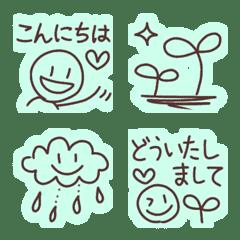 チョコミント色♪シンプル絵文字
