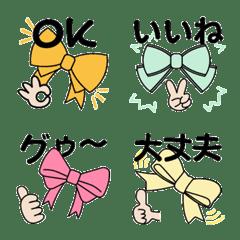 リボンいっぱいの絵文字♡1