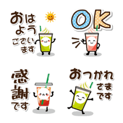 カフェスタイルのドリンク絵文字♡1