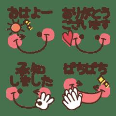 シンプル顔絵文字♡敬語メッセージ