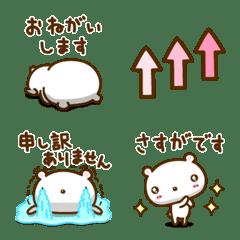 白クマなりに伝えます。[03]敬語