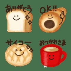 ふんわり食パンと仲間たち絵文字