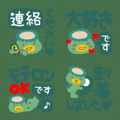 河童くん★②敬語Ⅱ