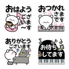 ピアノ大好きホワイトベアーの絵文字♡1