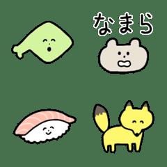 なまらゆるい北海道絵文字