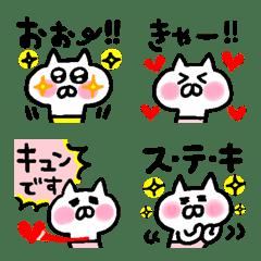 にゃん山さんのリスぺクツ敬語☆