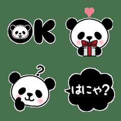 ぱんだ×パンダ×PANDA☆ランド