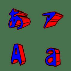 シンプルなかなカナ英数デコ文字 3