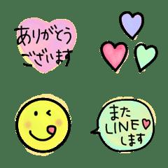 【人気カラー♡カラフル絵文字】敬語編〜