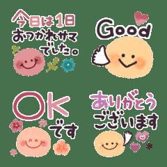 ♡ハッピースマイル♡敬語の絵文字♡