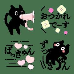 暗黒猫11(拡声器)