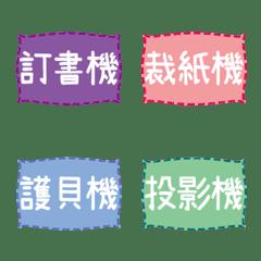作品/文房具/スペシャルスモールレーベル2