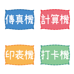 作品/文房具/スペシャルスモールレーベル3