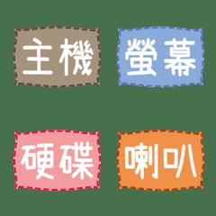 作品/文房具/スペシャルスモールレーベル4