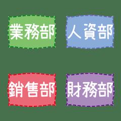 作品/文房具/スペシャルスモールレーベル5