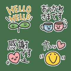 敬語絵文字♡シンプル見やすい使いやすい