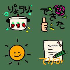 家事と天気と日常の絵文字