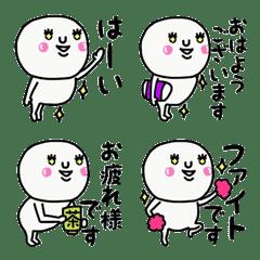 大切な毎日にキラキラおめめ♡敬語♡