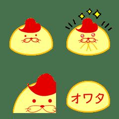 オムざらし★絵文字