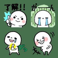 ぽちゃキャラのシンプル絵文字