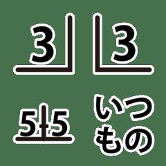 歯式絵文字(矯正歯科用)