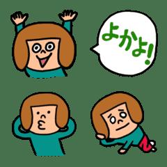 博多のおかっぱちゃん絵文字