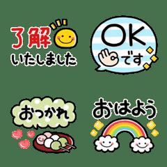 シンプルNo1!大人の敬語♡デカ文字スタンプ